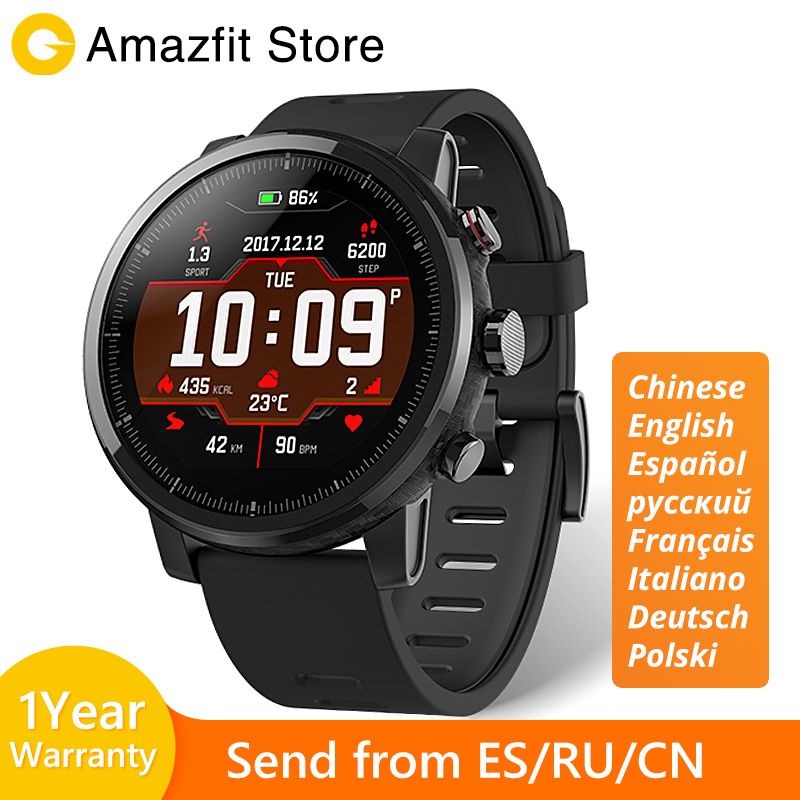 Huami Amazfit Stratos 2 Smartwatch Call Reminder Bluetooth Music GPS Support11 Sport Modes 5ATM Waterproof Long
