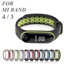 Sport Mi Band 4 3 Strap Silicone wrist band for Xiaomi mi band 3 sport Bracelet for Mi band 4 3 band4 smart watch bracelet