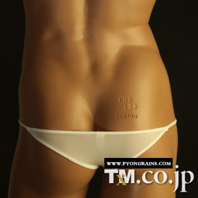PYONGRAINS Designed Low Waist Sexy Men Underwear Briefs Gay Penis Pouch Wonderjock Mens Bikini Brief Underwear Jockstrap Men in Briefs from Underwear Sleepwears