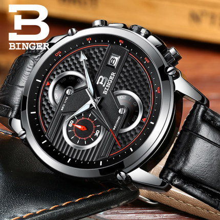 Famous Brand  Binger Sports Watches Mens 30M Shock Waterproof Multifunction Men Wrist Watch Army Military Clock Man G binger brand men watches military vogue leather self wind analog clock army mens sports wrist watch stainless steel buckle