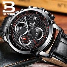 Famous Brand Binger Sports Watches Mens 30M Shock Waterproof Multifunction Men Wrist Watch Army Military Clock Man G