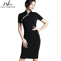 Formal Summer Dress Stand Neck Rockabilly Pinup Short Sleeve Career Zipper Bodycon Party Pencil Vintage Work