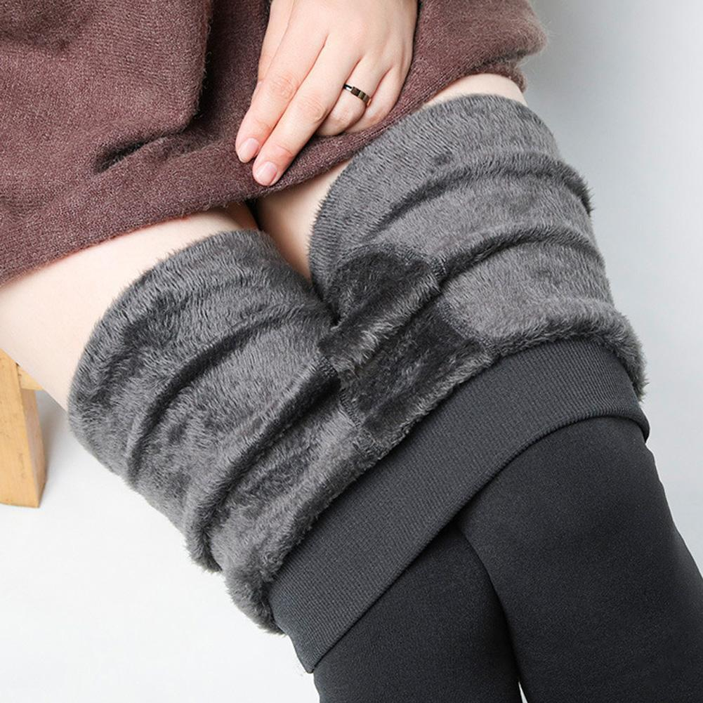 New Upgraded Super Elastic Tights Autumn Winter Fashion Women's Plus Cashmere Tights Knitted Velvet TightsSlim Warm Thick Tights