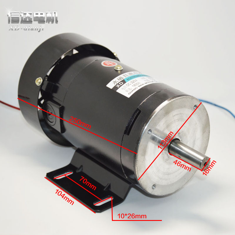 220V permanent magnet DC motor 1800-4500 rpm high speed motor 500W high power large torque motor цена