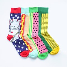 Adult Size Summer Socks Crew Corn Cob Popcorn Watermelon Seed Nasa Aeronautics Salad Ketchup Space Astro