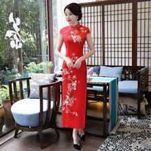 ФОТО new arrival women's long cheongsam fashion chinese style rayon dress slim qipao vestido plus size s m l xl xxl xxxl 4xl 5xl 9982