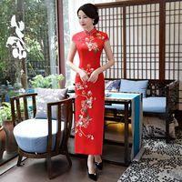 New Arrival Women S Long Cheongsam Fashion Chinese Style Rayon Dress Slim Qipao Vestido Plus Size
