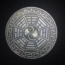 Chinese Foreign Tongbao Taiji bagua Sign Silver Brass COPY Coin Feng shui Replica Lucky Coins for Fortune Collectibles monedas free shipping hot sale chinese antique imitation lucky ching dragon coin xuantong three year feng shui replica silver coins