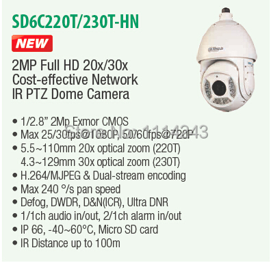 DAHUA Full HD 30X PTZ Dome Camera 1080P Network IR PTZ Dome Camera IP66 with 100M