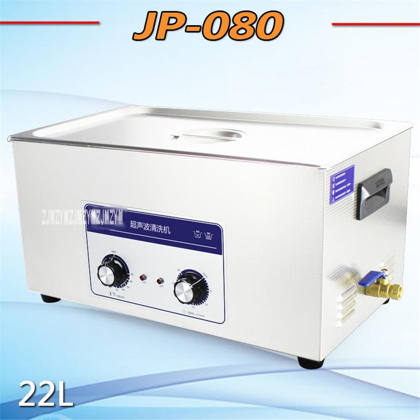 Mesin pembersih ultrasonik 22L ultrasonik pembersihan mesin jp-motherboard komputer perkakasan bahagian ultrasonic cleaner JP-080