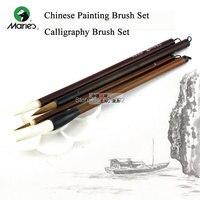 4PCS Marie S Point Tip Animal Hair Chinese Painting Brush Set Calligraphy Brush Handwriting Brush Fine