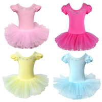 2016 Cute Ballet Dress Dance Clothing Ballet Costumes For Girls Dance Leotard Dancewear 4Colors Wholesale