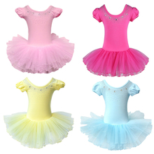 2016 Cute Ballet Dress Dance Clothing Costumes for Girls Leotard Dancewear 4Colors Wholesale
