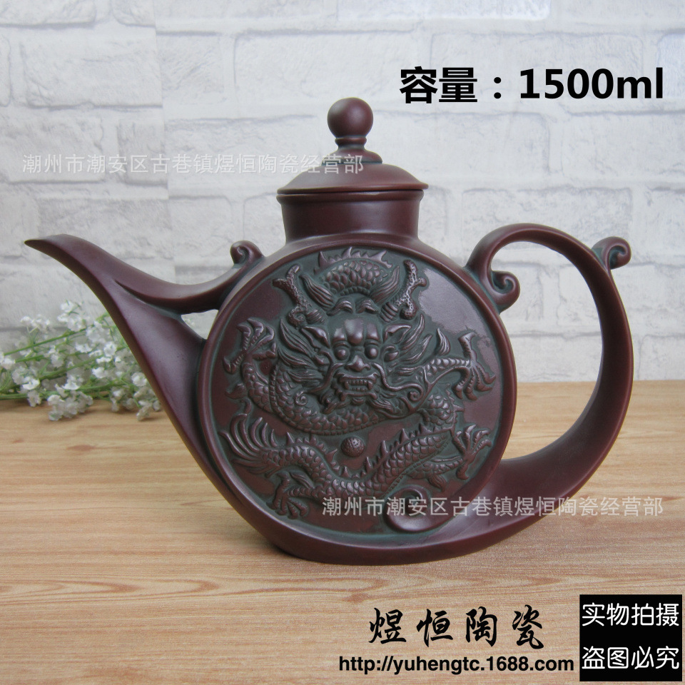 Authentic Yixing Teapot Antique Dragon Pot Chinese Health Teaware Purple Clay Tea Set Tea Maker Pot