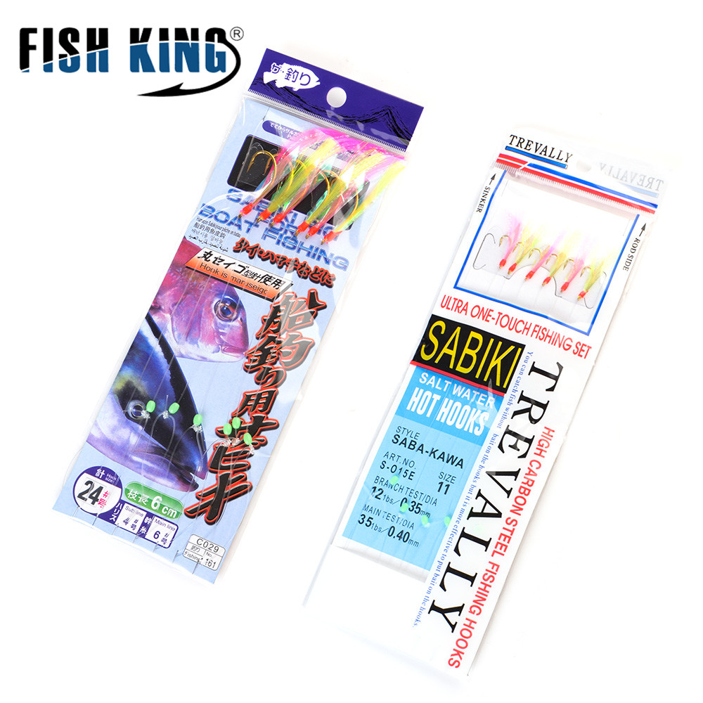 FISH KING 6pcs/pack Sabiki Lure Rigs with Fishing Hook Gold Barbed Hook Soft Lure Artificial Bait Jigs Fishing Line Tackle Pesca