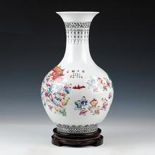 Jingdezhen ceramics pastel beizitou vase flower of modern Chinese living ornaments wedding gifts to celebrate