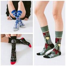 Star Wars Movie Stockings Master Yoda R2-D2 Cosplay Socks Wookiee Jedi Knight Novelty Men Women Sock calcetines skarpetki meias