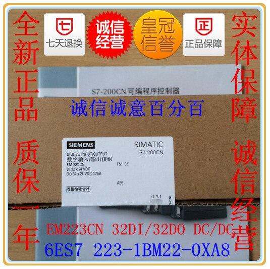 Livraison gratuite module PLC S7-200CN EM223 6ES72231BM220XA8Livraison gratuite module PLC S7-200CN EM223 6ES72231BM220XA8