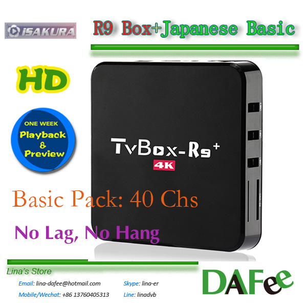 New 4K Android TV Box With Best Quality Japanese iSakura IPTV Live HD Image with 7 days playback Basic Package Watch 40 Channels