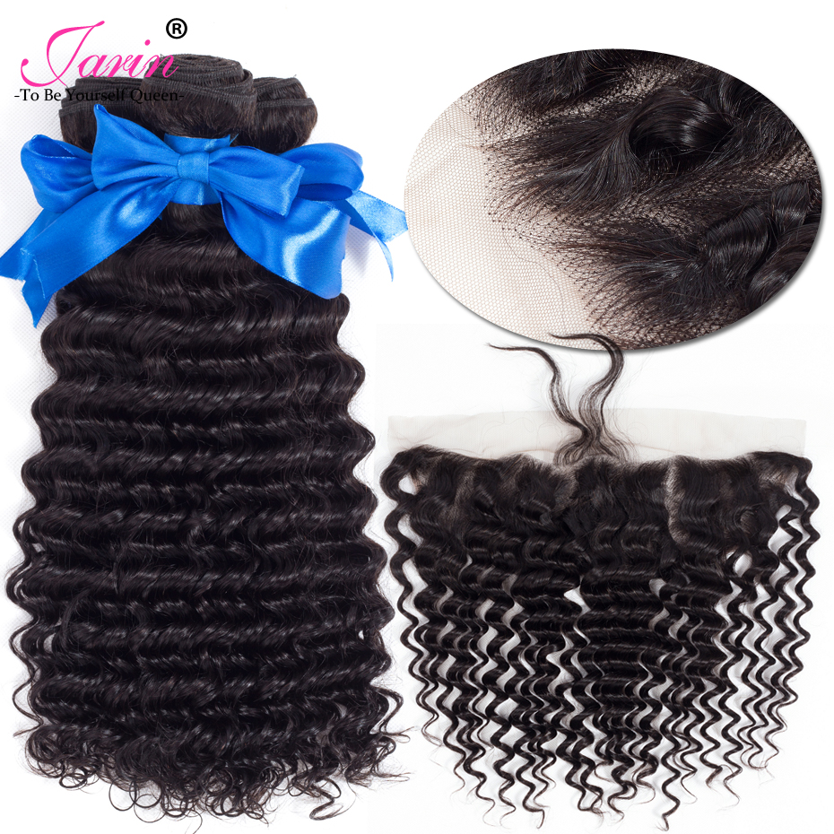 Jarin Brazilian Deep Wave Bundles With Frontal Closure 100% Human Hair 3 Bundles With Closure Remy Hair Weave Extensions