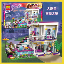 2016 New 619 Pcs Bela Friends Series Pop Star Livi Andrea House Building Blocks mini-doll figures Toy Compatible with Legoes
