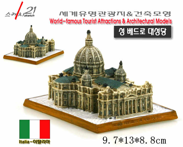 2019 new arrival resin handed craft World Architecture Italy S.Peter Cathedral Ancient Building Model Home Office Decoration