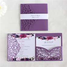 Purpkle laser cut wedding invitations pearl paper pocket tir-fold personalized printing 50pcs