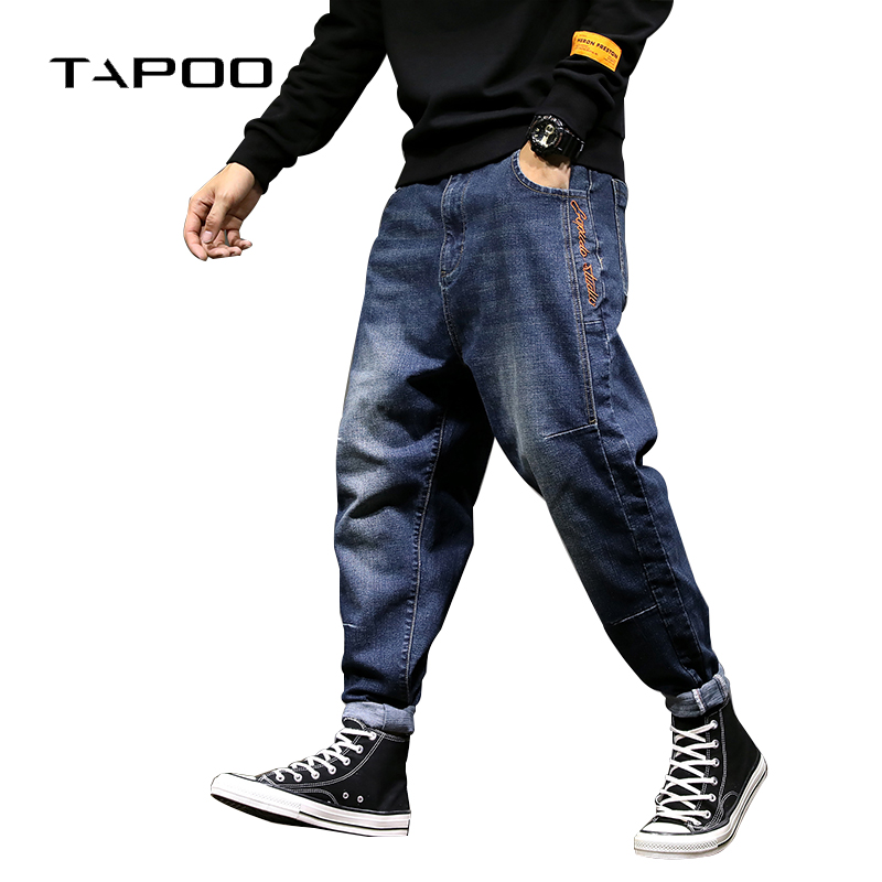 2018 New Korean Style Men's Harem Pants Distressed Joggers   Jeans   Mens Loose Denim Pants Stretch Elastic Letters Trousers Male