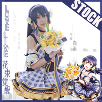[STOCK] Collection! Anime Lovelive!! Bouquet Hand Flower Awaken All Members Full set cosplay costume Lolita Dress New 2017