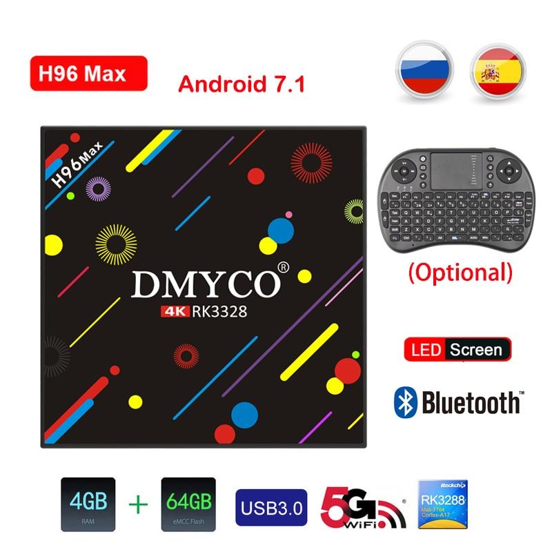 DMYCO H96 Max H2 android TV BOX 4GB+64GB rk3328 Quad-Core 4K Bluetooth4.0 H.265 USB 3.0 WiFi 5G Media Player set-top box H96 Pro h96 max plus tv box android 8 1 4gb 32gb 64gb set top boxes rk3328 quad core 4k ultra hd h 265 usb 3 0 wifi 2 4g media player