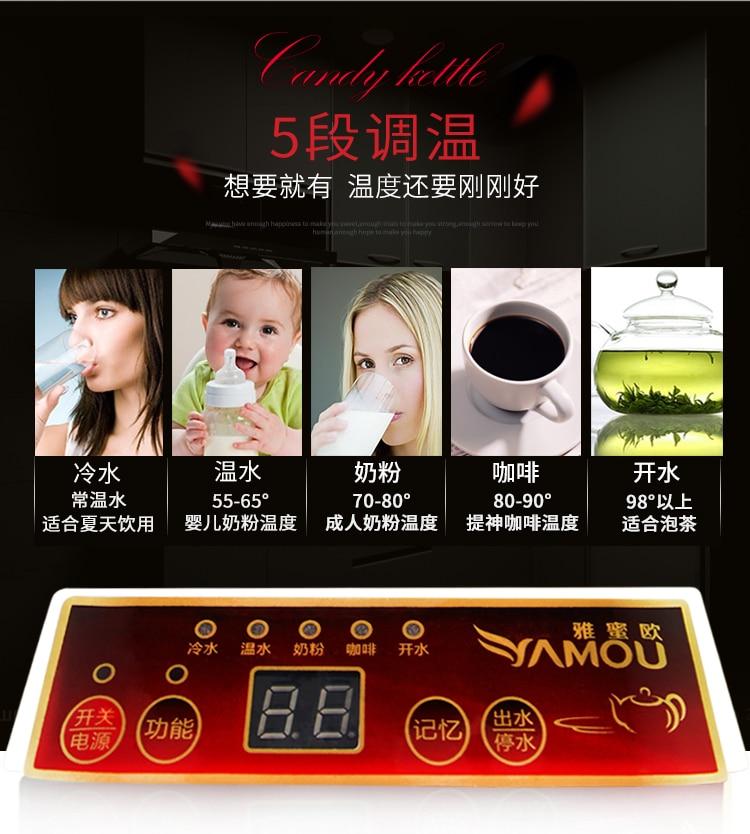 Water Dispenser Type Benchtop Intelligence Household Bottled Speed Of Water Current Heat Automatic  Machine Desktop 8