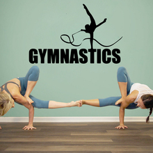 Artistic gymnastics Stickers Home Decoration Nordic Style Nursery Kids Room Wall Decor