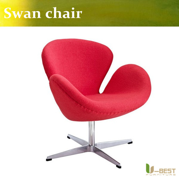 u best leisure arne jacobsen egg chair in red wool aluminum egg pod chair for the lobby and reception areas of the royal hotel U-BEST  Arne Jacobsen designed the Swan easy chair for the lobby and lounge areas of the Royal Hotel