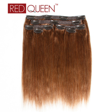 Clip In Human Hair Extensions For Full Head 6 Pcs/Set Wet And Wavy Brazilian Hair 7a Grade #3 Middle Brown Color 112g