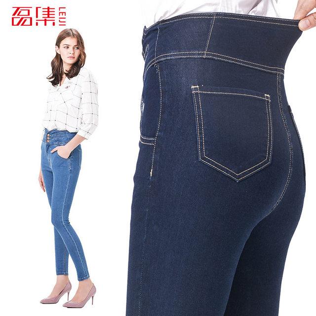 Leiji Moda S 6XL Plus Size 2016 Mulheres De Cintura Alta Botão Comprimento Total do vintage Elásticas Jeans Skinny Lápis denim Calças Femme