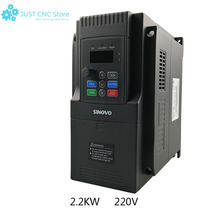SD90-2S-2.2G Single access universal frequency converter 2.2KW 220V VFD 3 Phase Output Frequency Converter Adjustable Speed стоимость