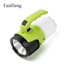 LED Flashlight Rechargeable 10W Portable Spotlight Lantern Searchlight Waterproof Hunting Built in Battery Outdoor Camping