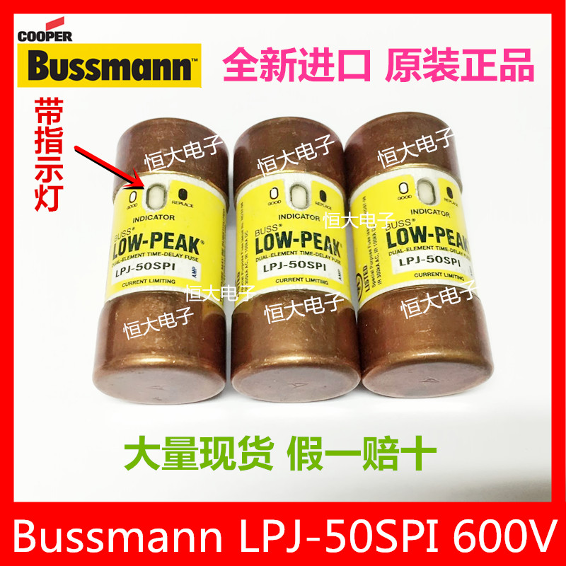 BUSSMANN LPJ 50SPI 50A 600V import fuse delay fuse with indicator light