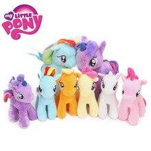 22-40cm Friendship is Magic My Little Pony Toys Princess Cadence Celestria Rainbow Dash Pinkie Pie Pony Plush Soft Stuffed Dolls
