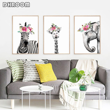 Nordic Watercolor Animal Zebra Giraffe Flower Wall Art Canvas Poster and Print Painting Minimalist Decoration Picture Home Decor