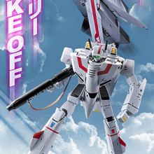 Children's Toys Model-Kits Action-Figures VALKYRIE Bandai Macross VF-1J Mobile-Suit Ichijo-Type