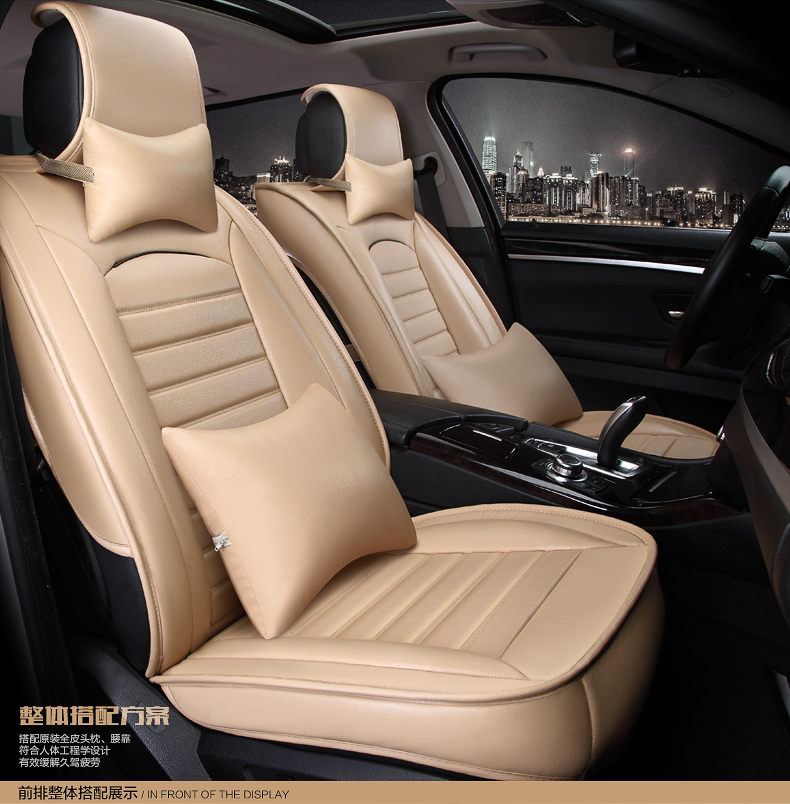 Remarkable Ouzhi Brand Black Brown Pu Leather Car Seat Cover Front And Theyellowbook Wood Chair Design Ideas Theyellowbookinfo