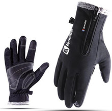Motorcycle Gloves Winter Warm Fleece Lined Gloves Touch Screen Biker Motorbike Gloves Windproof Protective Moto Gloves цена
