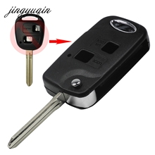 jingyuqin Folding Flip 2 Button Remote Key Shell For Toyota RAV4 Avalon Echo Prado Tarago Camry Tarago TOY43 / TOY47 Fob Case