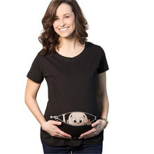 "Short Sleeve Maternity  ""peek-a-boo"" T-shirt"
