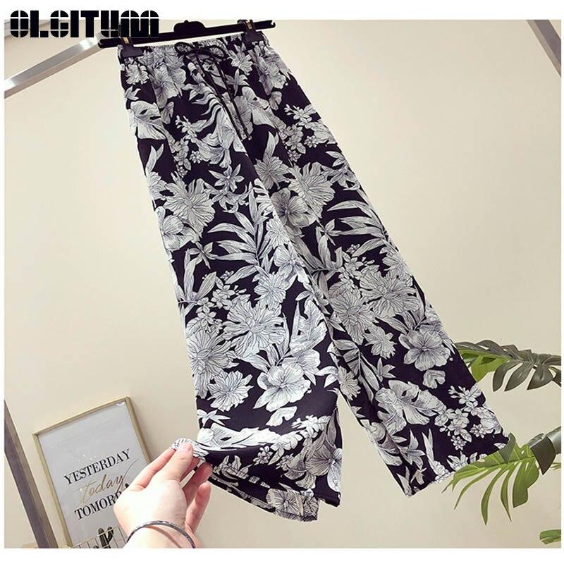 New 2019 Summer Loose Street Beat Vertical High Waist Chiffon   Wide     Leg     Pants   Thin Fashion Print Women   Pants   PT235