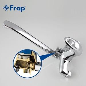 Image 3 - FRAP robinet de bain douche en laiton avec pomme de douche ABS, tuyau de sortie de 300mm chromé F2203 1 ensemble