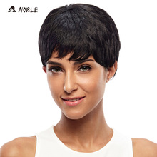 Noble Short Wigs High Temperature No Lace Wigs 8 Inch Red Synthetic Wi