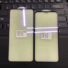 5Pcs Cold Carving Full Cover Purple light XR XS Max Film 9D Tempered Glass On the for iphone X 7 8 6 Plus Screen Protector