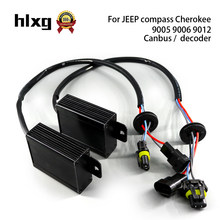 HLXG 2PCS H7 LED CANBUS Kit EMC For Car Computer No Error Anti Flicker Resistor Canceller Decoder No Interference For Jeep(China)